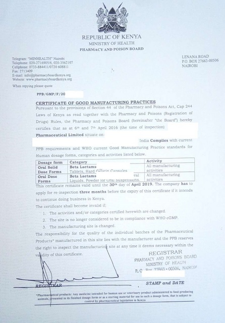 Product retention certificate