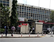 Kenya Revenue Authority (KRA) (Forodha House) (Mombasa)