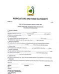 Application for a registration certificate for seed cotton buying - Form A1