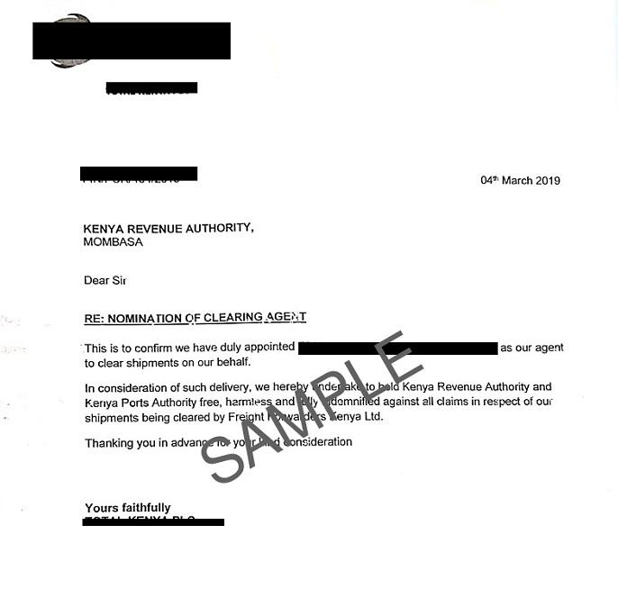 New motor vehicle clearance procedure